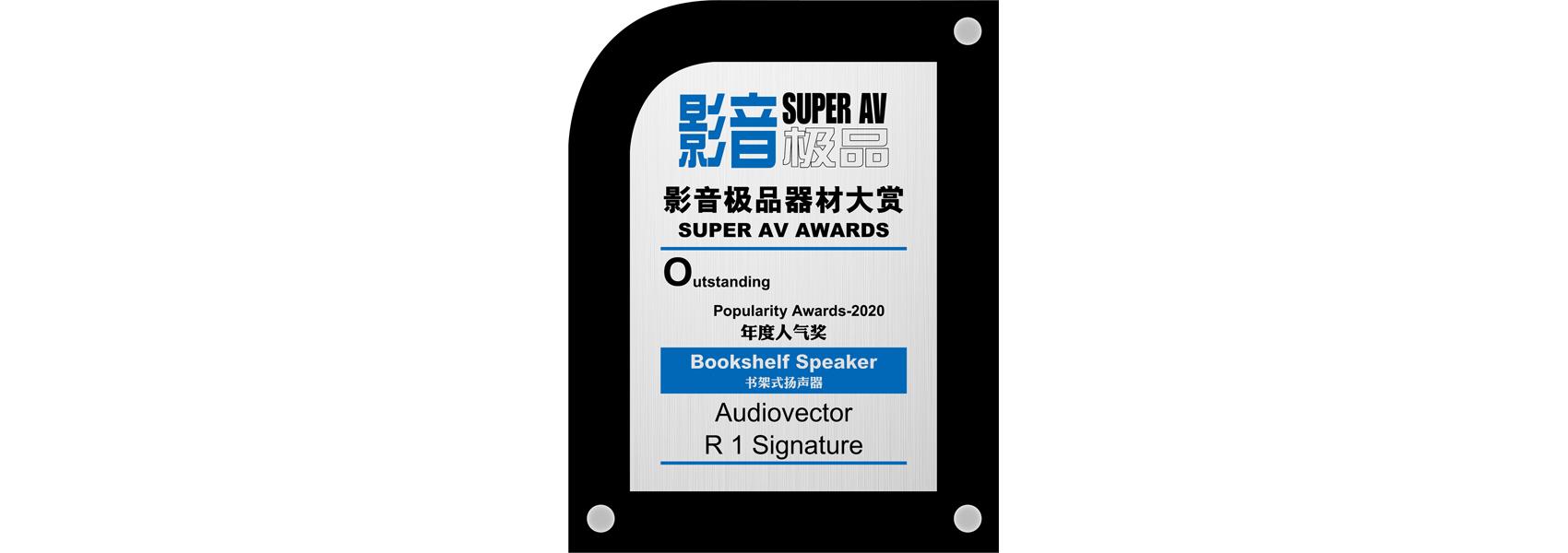 The Audiovector R 1 Signature had won the 2020 Award!